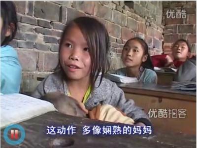 20111117_湖南省_ミャオ族_4
