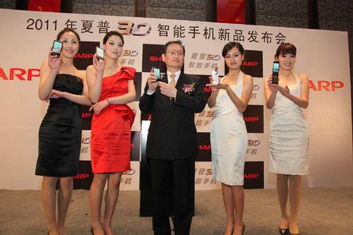 20110324_china_mobile1