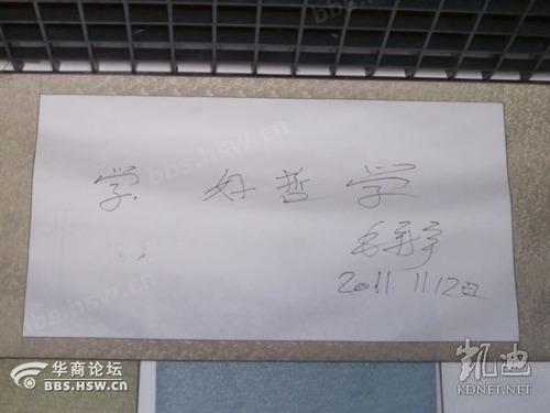 20121003_写真_中国_三面記事_08