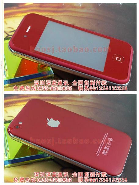20110803_iPhone5_4