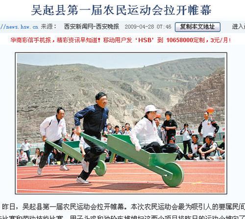 20111026_農民運動会_2