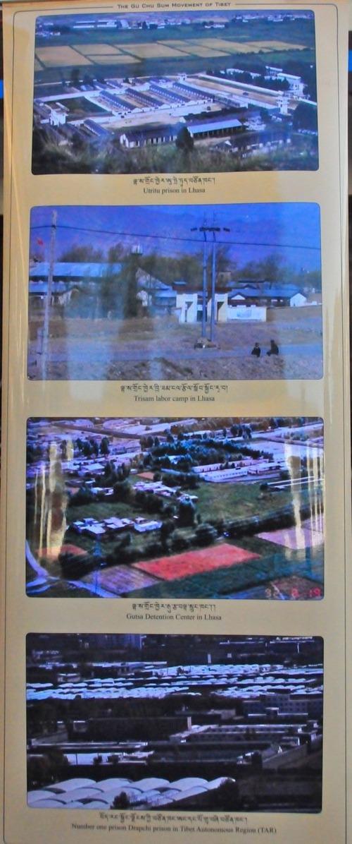 20110929_tibet4