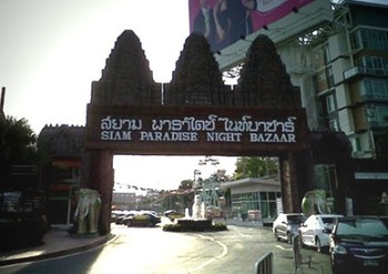 20110108_Bangkok1