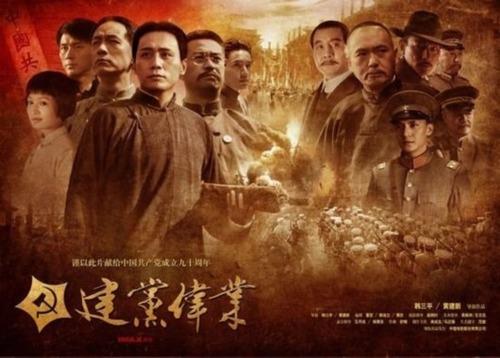 20110601_jiantang1
