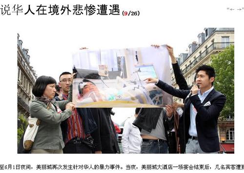 20111015_incident3