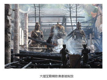 20110208_temple1