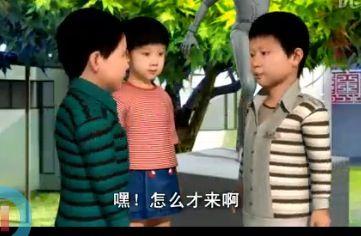 20120117_写真_中国_パクリ_ガンダム_虚遊記_08