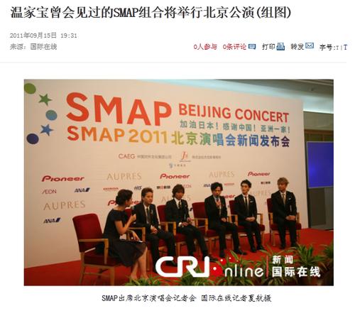 20110915_SMAP