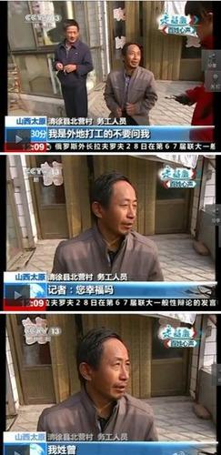 20121003_写真_中国_神回答_1