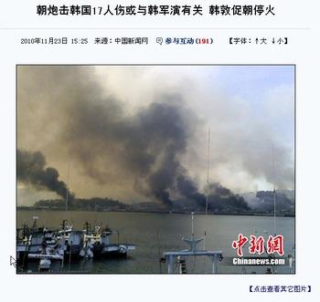 20101123_chaoxian