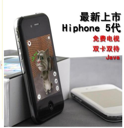 20110803_iPhone5_2