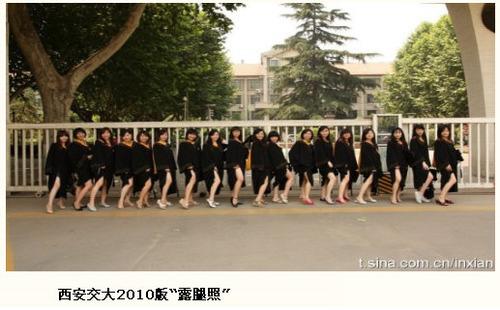 20110526_mini_skirt4