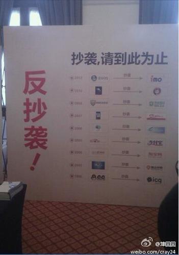 20120417_写真_中国_ニュース_2