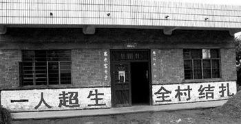 20101123_jihuashengyu2