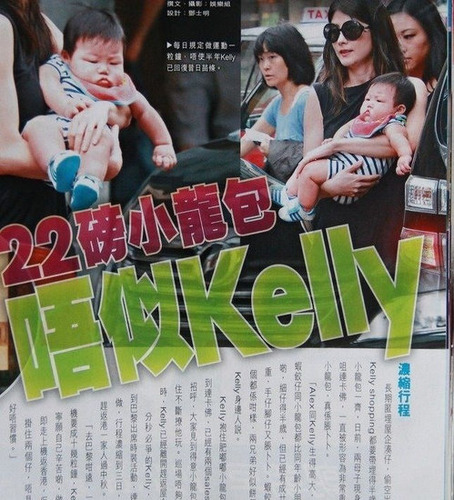 20121020_写真_中国_三面記事_2