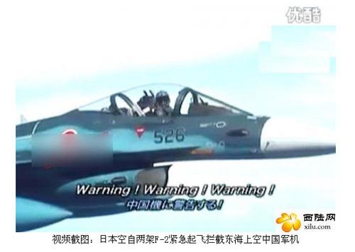 20110710_Fighter2