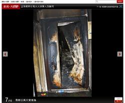 20101117_shanghai_kasai3