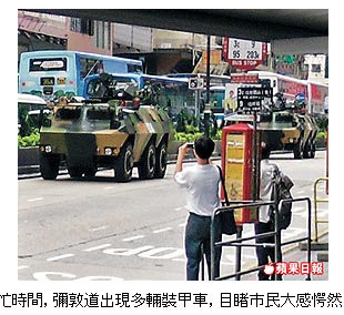20110701_armored vehicle1