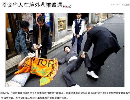 20111015_incident1