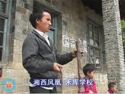 20111117_湖南省_ミャオ族_1