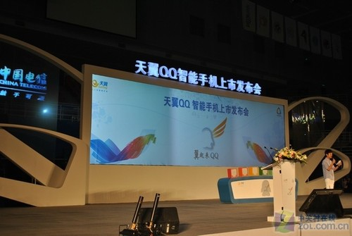 20110612_smart_phone1