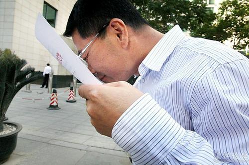 20120601_写真_財政出動_4兆元