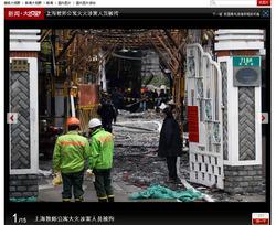 20101117_shanghai_kasai2