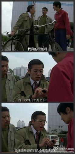 20130128_写真_中国_三面記事_01