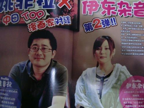 20111013_comic6