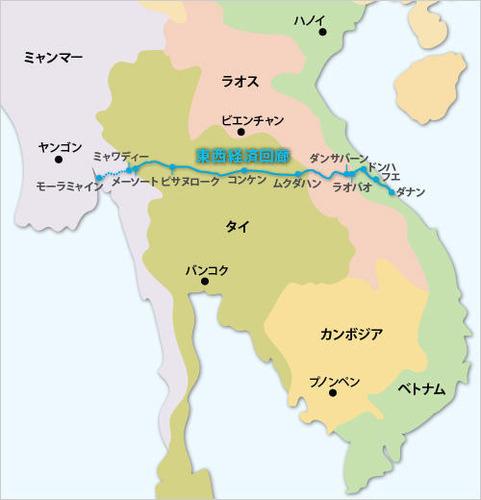 20130519_写真_ミャンマー_1