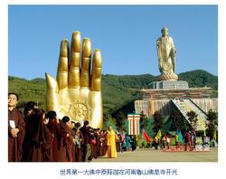 20101110_Spring Temple Buddha2