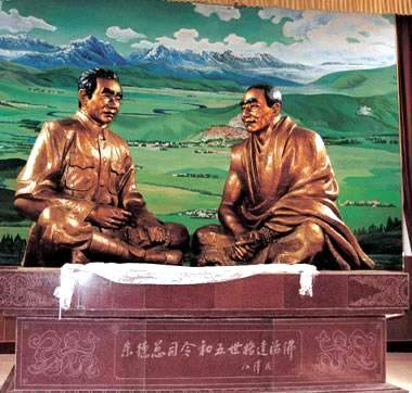 20111215_チベット_ウーセル_5