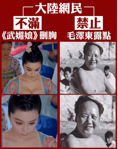 20140104_写真_中国_ドラマ_2