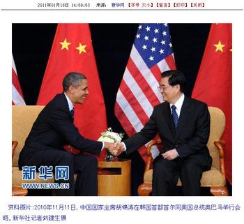 20110119_china_column