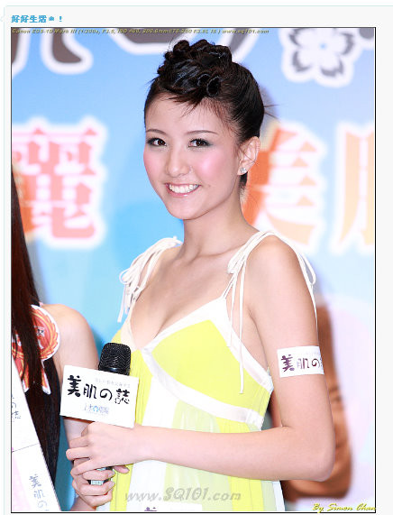 20111124_陳浩民_馬徳鐘_陳嘉桓_3