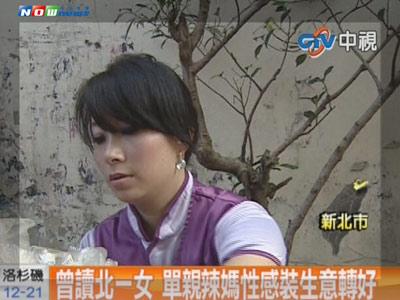 20130205_写真_台湾_