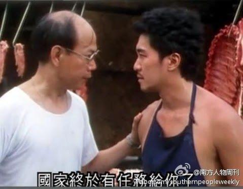 20130128_写真_中国_三面記事_02