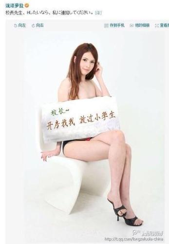 20130604_写真_中国_女子児童_11