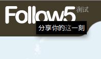 20110213_follow5