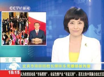 20140220_写真_中国_PS_