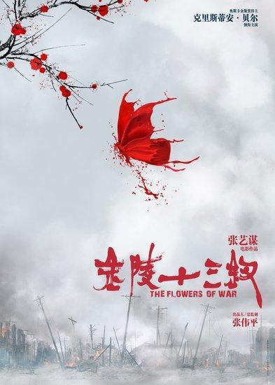 20111124_金陵十三釵_クリスチャン・ベイル