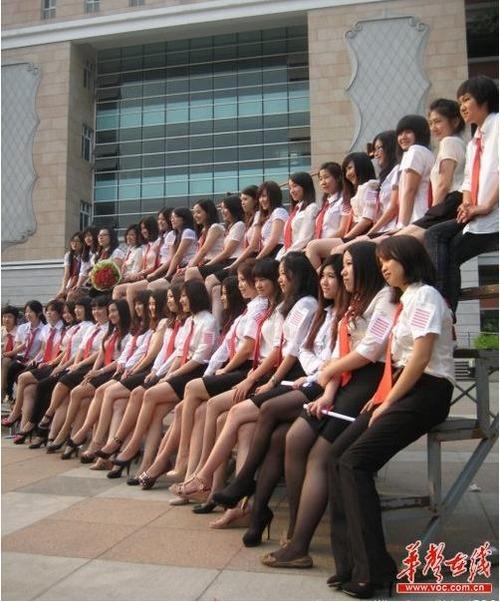 20110526_mini_skirt2