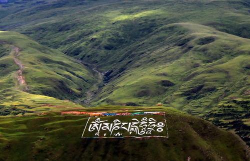 20111005_tibet1