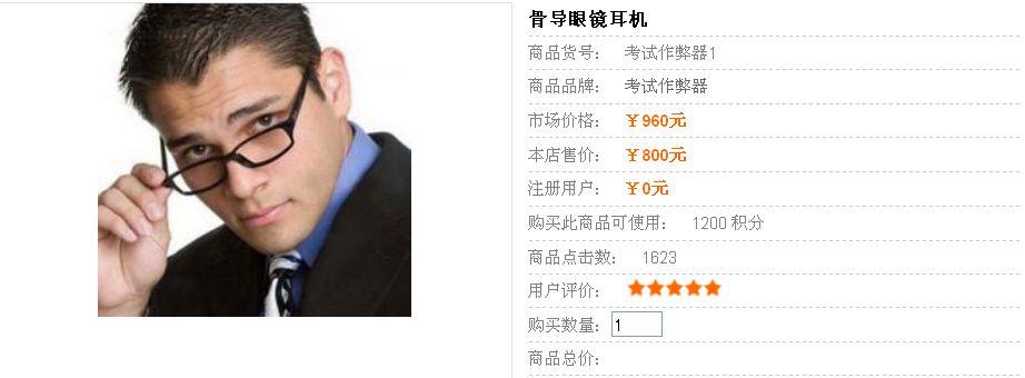 カンニング 中国 中国版センター試験「高考」でカンニング防止に使われるデジタル技術