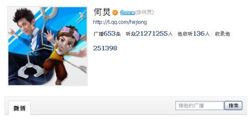 201110921_hejiong