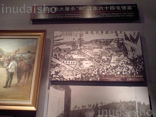 20130322_写真_中国_虐殺_06