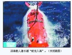 20100827_qianshui2
