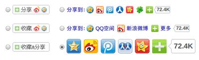 20120110_ソーシャルメディア_SNS_2