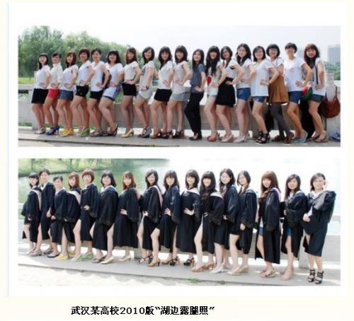 20110526_mini_skirt3