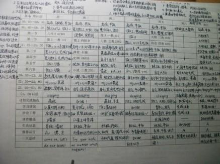 20121019_写真_中国_三面記事_3